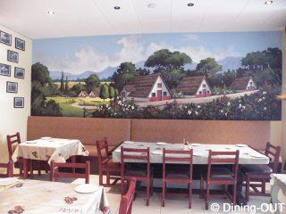 Picture 1920 Portuguese Restaurant in Ferndale, Randburg, Johannesburg, Gauteng, South Africa