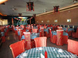 Picture Beijing Chinese Restaurant - Lakefield in Benoni, Ekurhuleni (East Rand), Gauteng, South Africa