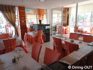 Picture Beijing Chinese Restaurant - Rynfield in Benoni, Ekurhuleni (East Rand), Gauteng, South Africa