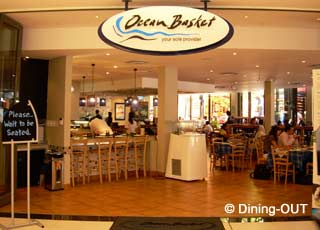 Picture Ocean Basket - Claremont in Claremont, Southern Suburbs (CPT), Cape Town, Western Cape, South Africa