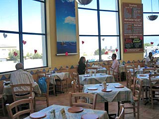 Picture Ocean Basket - N1 City in Goodwood, Northern Suburbs (CPT), Cape Town, Western Cape, South Africa