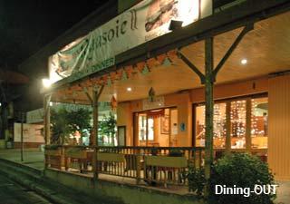 Picture Raasoie Ethnic Indian Cuisine - Knysna in Knysna, Garden Route, Western Cape, South Africa