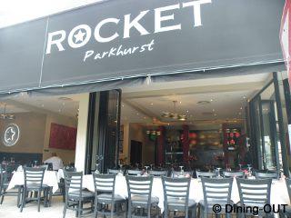 Picture Rocket Restaurant - Parkhurst in Parkhurst, Northcliff/Rosebank, Johannesburg, Gauteng, South Africa