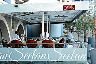 Picture Seelan Restaurant & Bar in Waterfront, City Bowl, Cape Town, Western Cape, South Africa