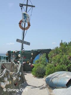 Picture Die Strandloper in Langebaan, West Coast (WC), Western Cape, South Africa