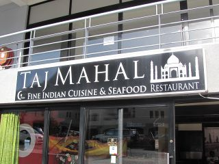 Picture Taj Mahal Restaurant - Hout Bay in Hout Bay, Atlantic Seaboard, Cape Town, Western Cape, South Africa