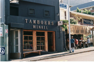 Picture Tamboers Winkel in Gardens, City Bowl, Cape Town, Western Cape, South Africa