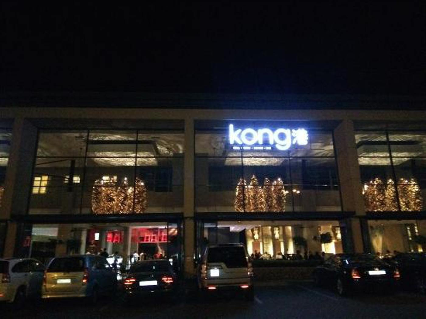 Kong Restaurant Fourways Menu