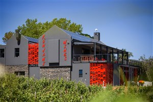 Kunjani Wines - Restaurant and Accommodation