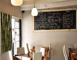 Sanook Caf�