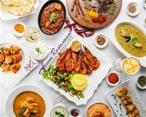 Aroma Restaurant Indian Cuisine