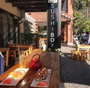 Sushi Box - De Waterkant