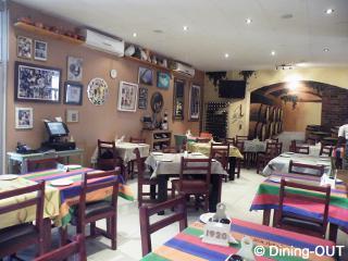 1920 Portuguese Restaurant