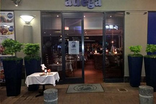 Adega - Retail Crossing