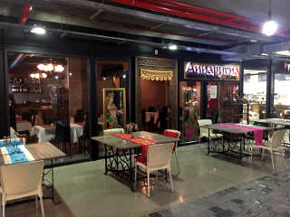 Annapurna - Durbanville