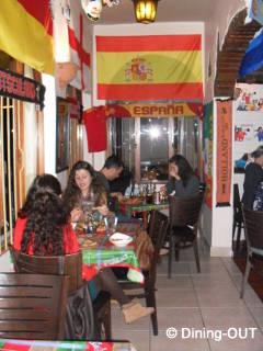 Bacini's Restaurant