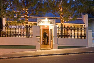 Chandani Restaurant