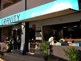 Gravity Caf�