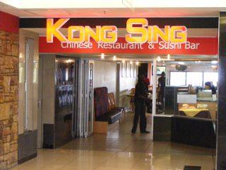 Kong Sing
