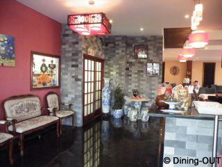Kong Tai Chinese Restaurant