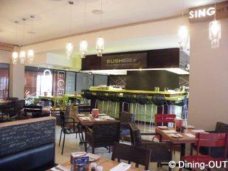 Piatto Restaurant Grill - Benmore