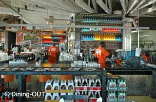 PRIMI Station 4 - Gateway / Umhlanga
